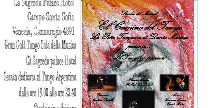 Winter Tango Venice – Venezia Cà Sagredo Palace Hotel